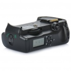MeiKe External Battery Grip for Nikon D300 / D300S / D700