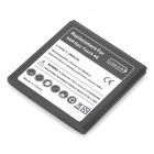 Replacement 3.7V 1800mAh Battery Pack with Decoder for Samsung Epic Touch 4G