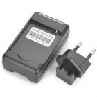Compact Battery Charger with USB Output / US Plug / Detachable EU Plug for Huawei C8500/U8120/U8150