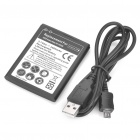 USB Data/Charging Cable + 3.7V 2600mAh Battery w/ Decoder Set for Samsung Galaxy Note i9220/GT-N7000