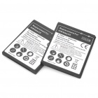 Replacement 3.7V 1800mAh Battery Pack with Decoder for Samsung Galaxy S2 i9100 (2 Piece Pack)