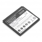 Replacement 3.7V 1800mAh Battery Pack with Decoder for HTC Raider 4G / Holiday X710e / G19 / G20