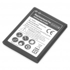 Replacement 3.7V 2600mAh Battery Pack with Decoder for Samsung Galaxy Note i9220/GT-N7000