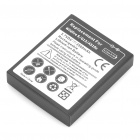 Replacement 3.7V 3500mAh Extended Battery with Decoder + Cover Case for HTC Wildfire S G8S A510e