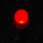 8mm 1.8V~3V LED Emitter Red (20-Pack)