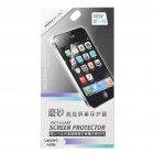 NILLKIN Protective Matte Frosted Screen Protector Guard Film for Lenovo A68e