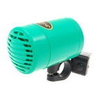 Electronic Bicycle Power Horn (9V 6F22/Color Assorted)