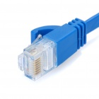 PowerSyncRJ45HighSpeedEthernetCable(2м-Длина)