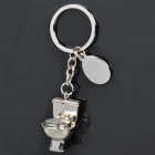 Novelty Alloy Toilet Bowl Style Pendant Keychain