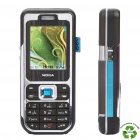 "Refurbished Nokia 7360 GSM Barphone w/ 1.8"" LCD Screen, Triple-band, FM and Java - Brown"