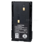 Replacement KNB-14 7.2V 1300mAh Battery for Kenwood TK-2107 / TK-3107 / TK-3107G + More