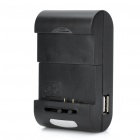 Universal Business USB Battery Charging Dock Station - Black