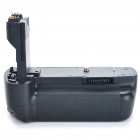 BP-5DII Vertical External Battery Grip for Canon 5D Mark II