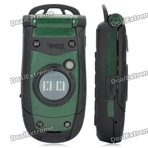Jeep cell phone #3