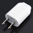 Compact Charging Adapter with USB Charging Cable for Amazon Kindle Series (White)