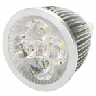 MR16 5W 6500K 490-Lumen 5-LED White Light Bulb (12V)