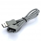 USB Data / Charging Cable for Sony Ericsson T707 / W20 / U100i + More (80cm)