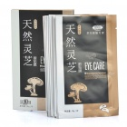 FuFuTang Natural Herbal Essence Eye Contour Masks (10-Pair)