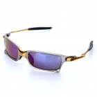 Sports Cycling UV 400 Protection Sunglasses - Silver + Golden