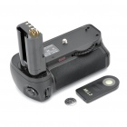 "1.5"" LCD Digital SLR Vertical Grip Handle and External Battery for Nikon D80L Camera"