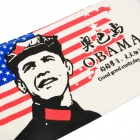 Barack Obama Image Pattern Cloth Pouch Bag with Keychain - Red + Black + White