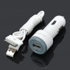 Mini Ring-Pull Style Car Charger for iPad/iPod/iPhone - White