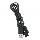 USB Sync Data/Charging Cable for Samsung D500 / D508 / D600 / D608 / E340 / E348 / E350 + More
