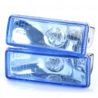 Water Resistant 55W 3000K 1000LM H3-Halogen Warm White SUV Fog / Auxiliary Lamp (DC 12V / Paar)