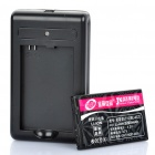 Replacement BL-4CT 3.7V 2200mAh Battery w/ Charging Cradle For Nokia 6700 / 5310XM + More