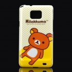 Cute Rilakkuma Pattern Protective PC Back Case for Samsung i9100 - Coffee + Yellow
