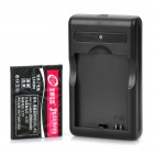 Replacement BL-4S 3.7V 2000mAh Battery w/ Charger for Nokia 680s / 3600s / 3602s / 7610s / 7100s