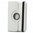 Protective PU Leather Case for Kindle Fire - White