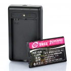 Replacement BL-4U 3.7V 2600mAh Battery w/ Charger for Nokia C5-03 + More