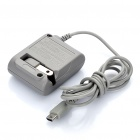 AC Charger/Power Adapter for Nintendo DS Lite - Grey (100~240V / 2-Flat-Pin Plug)