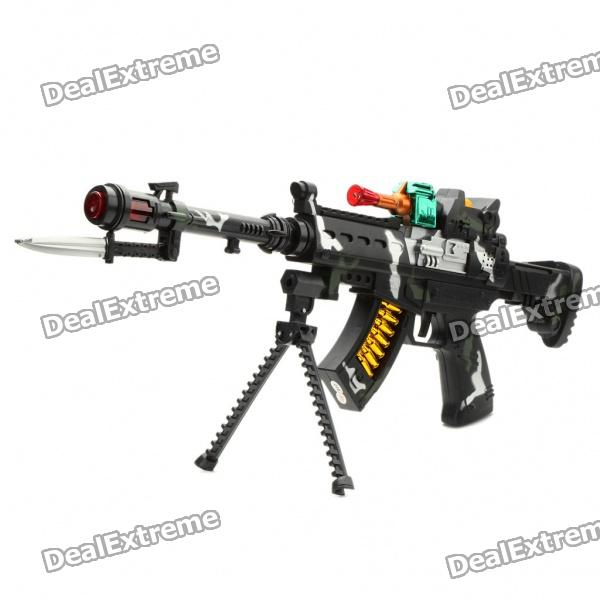 Cool Toy Guns : Buy cool machine gun toy with red laser vibration