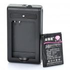 BL-5B Replacement 3.7V 1860mAh Battery Pack with Charger for Nokia N80 / N90 / 7260 / 3230 + More