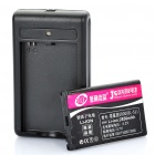 BL-5J Replacement 3.7V 2850mAh Battery with Charger for Nokia 5800 / 5802XM / 5230 / 5800i + More