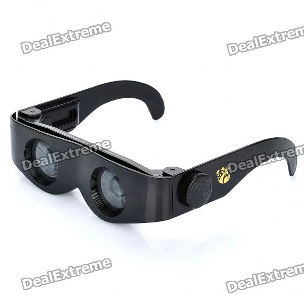 5X Magnifying Telescopic Spectacles