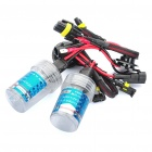 H7 35W 8000K 3600-Lumen Cold White Light HID Headlamps Set (9~16V / Pair)
