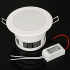 12W 7000K 1100-Lumen 12-LED White Light Ceiling Lamp w/ Driver (AC 85~260V)