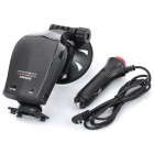 Car Radar/Laser Detector for GPS Navigator (12V/1A)