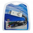 USB Video & Audio Capture Adapter - White