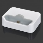 Portable Charging Docking Station w/ USB Cable + Base Protector for Samsung i9100 / Nexus S - White