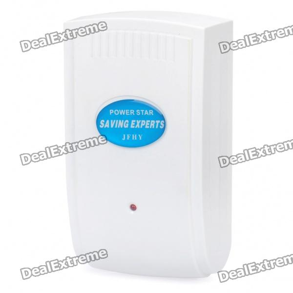 20000W Intelligent Energy Saving Equipment Power Saver - White (AC 90~250V)