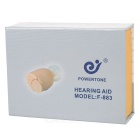 Syrinx Hearing Aid/Voice Amplifier - Brown (1*AG3)