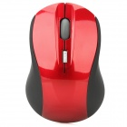 1600DPI USB Bluetooth V2.0 Wireless Mouse - Yellow + Black (2 x AAA)