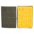 Korea Stylish Little Kids DIY Iron Box Stamp Kit - Yellow