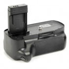 MeiKe Multi-Power Battery Grip for Canon 1100D - Black