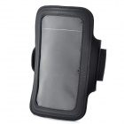 Sports Gym Arm Band Case for Samsung note/i9220/gt-n7000 - Black