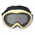 Tactical Metal Mesh Protective Goggles for War Game